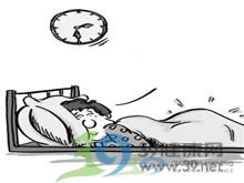 睡眠时间倒错