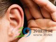 耳廓牵拉疼
