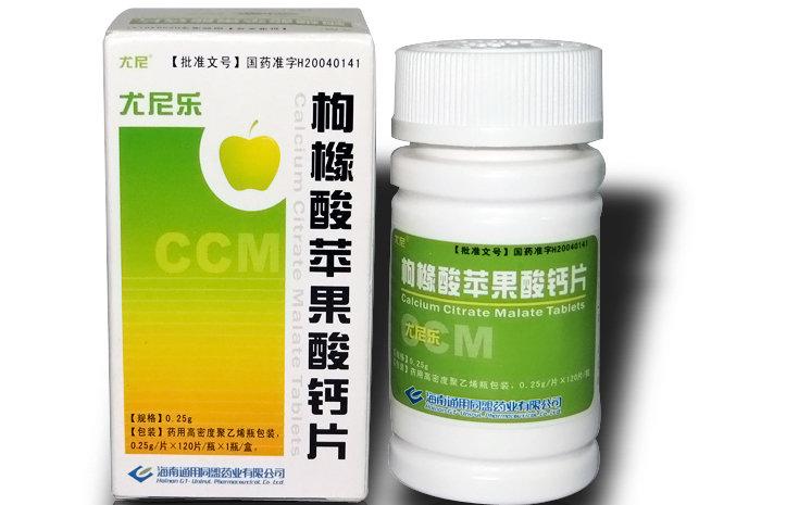 枸橼酸苹果酸钙片(尤尼乐)