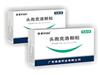 小儿复方氨基酸注射液(19AA-Ⅰ)