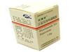 注射用异环磷酰胺(匹服平)