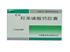 羟苯磺酸钙胶囊(昊畅)