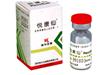 注射用重组人白介素-2(悦康仙)
