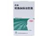蚓激酶肠溶胶囊(百奥)