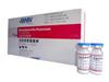 注射用青霉素钾
