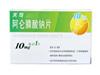 阿仑膦酸钠片(天可)