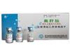 注射用抗乙型肝炎转移因子(奥肝肽)