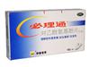 对乙酰氨基酚片(必理通)