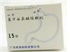 复方谷氨酰胺颗粒(谷奥)