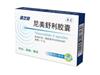 注射用还原型谷胱甘肽(阿拓莫兰)