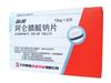 阿仑磷酸钠片(固邦)