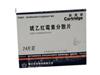 琥乙红霉素分散片(科特加)