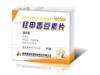 羥甲香豆素片(地奧)