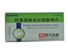 阿莫西林克拉维酸钾片(强力阿莫仙)