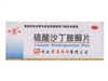 硫酸沙丁胺醇缓释片(沙博特)