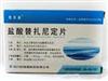 盐酸替扎尼定片(凯莱通)