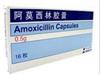 阿莫西林胶囊(KBN)