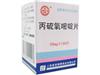 丙硫氧嘧啶片(丙赛优)