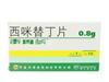 西咪替丁片(泰胃美)