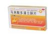 马来酸多潘立酮片(优玛琳)