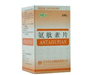 氨肽素片(丹生)