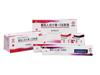 重组人白介素-2注射液(新德路生)
