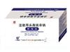 注射用头孢呋辛钠(新福欣)