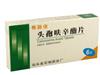 头孢呋辛酯片(希路信)