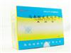 马来酸氨氯地平片(麦利平)