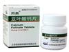 亚叶酸钙片(同奥)