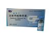 注射用鲑降钙素(盖瑞宁)