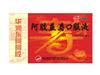 (1)阿胶益寿口服液 (2)阿胶益寿合剂(阿胶益寿口服液)
