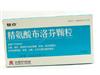 精氨酸布洛芬颗粒(基克)