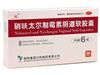 硝呋太尔制霉素阴道软胶囊(川抗)