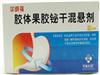 胶体果胶铋干混悬剂(华纳福)