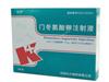 门冬氨酸钾注射液