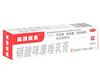 硝酸咪康唑乳膏(刻康)