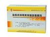 盐酸克林霉素棕榈酸酯颗粒