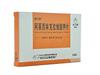 阿莫西林克拉维酸钾片(7:1)(阿莫西林克拉维酸钾片(金力舒)