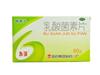 乳酸菌素片(为消)