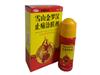 雪山金罗汉止痛涂膜剂(西藏药业)