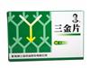 三金片(三金)