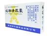 泌淋清胶囊(贵州百灵)