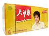 大印象牌減肥茶