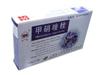 甲硝唑栓(现代制药)