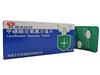 甲磺酸左氧氟沙星片(特夫比克)