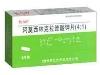 阿莫西林克拉維酸鉀片(4:1)