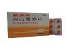 克拉霉素片(利迈先)