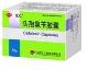 头孢氨苄胶囊(汇仁)