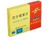 交沙霉素片(GuilinPharma)